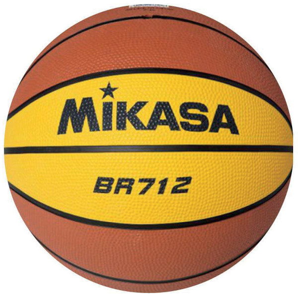 Balon de Basquetbol Mikasa BR
