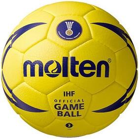 Balon de Handbol Molten 5000