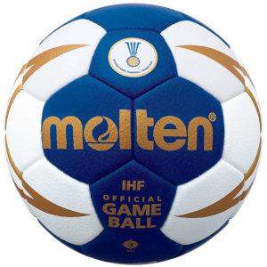 Balon de Handbol Molten 5001