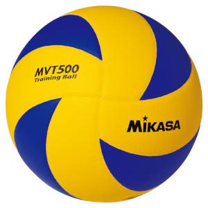 Balon de Voleibol Mikasa MVT500 Armador