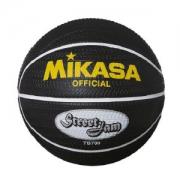 Balon de Basquetbol Mikasa TB700 N°7
