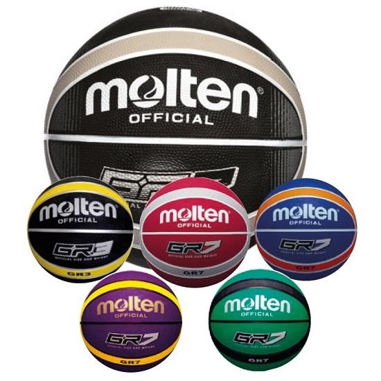 Balon de Basquetbol Molten BGR