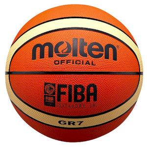 Balon Basquetbol Molten GR