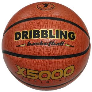 Balon de Basquetbol DRB PU X5000