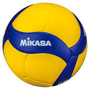 Balon de Voleibol Mikasa V200W