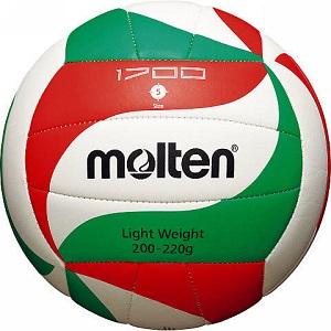 Balon de Voleibol Molten Iniciacion 1700 - school ultraliviana